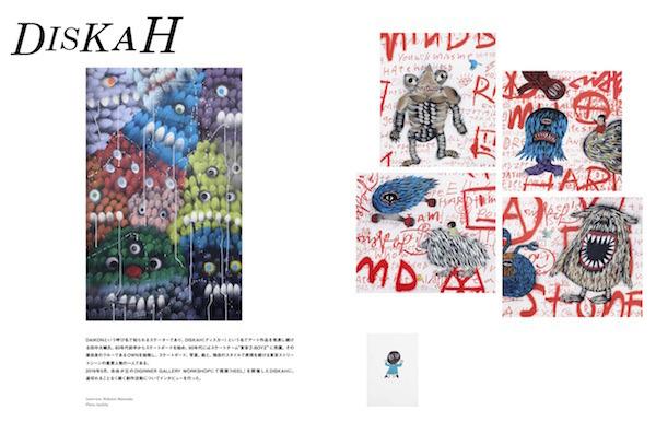 DISKAH_HIDDEN53 2 のコピー.jpg