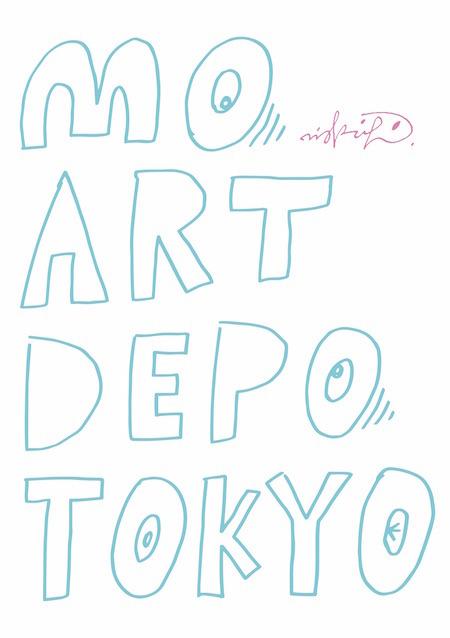 MOARTDEPOTOKYO.DM のコピー 2.jpg