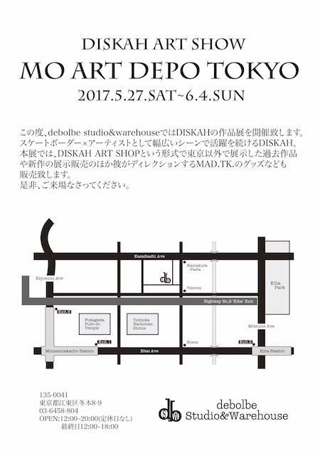 MOARTDEPOTOKYO.DM のコピー 3.jpg