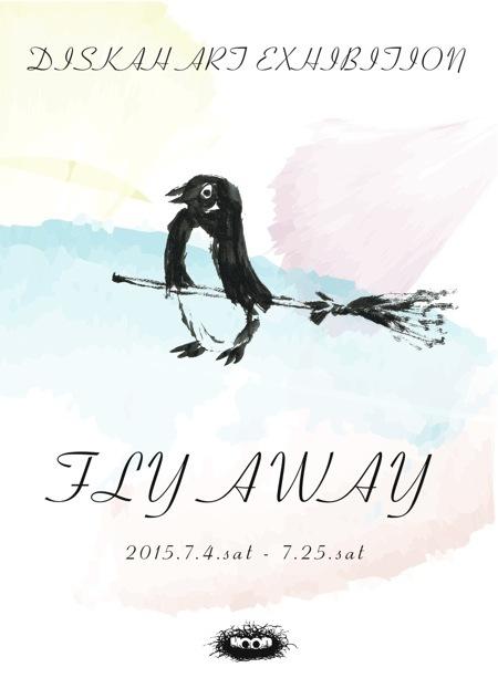 fly away dm omote.jpg