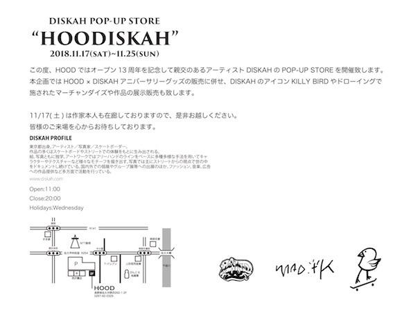 hood.dm裏 のコピー.jpg